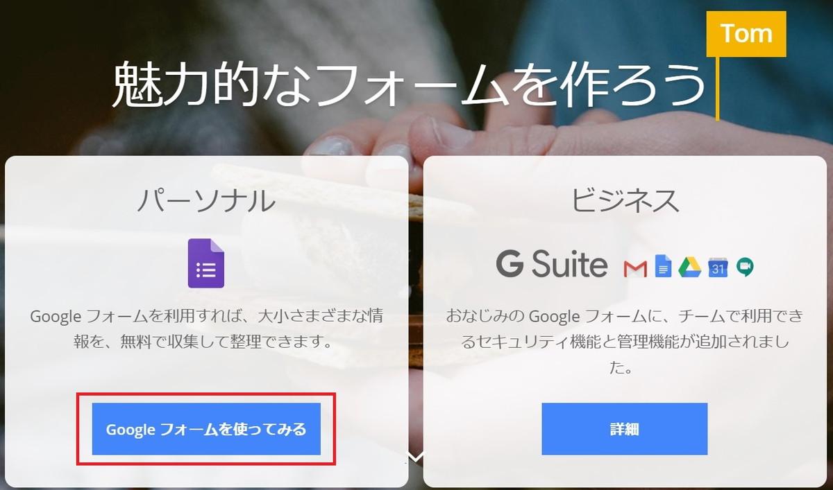 【WordPressプラグイン不要】問い合わせフォームの作り方