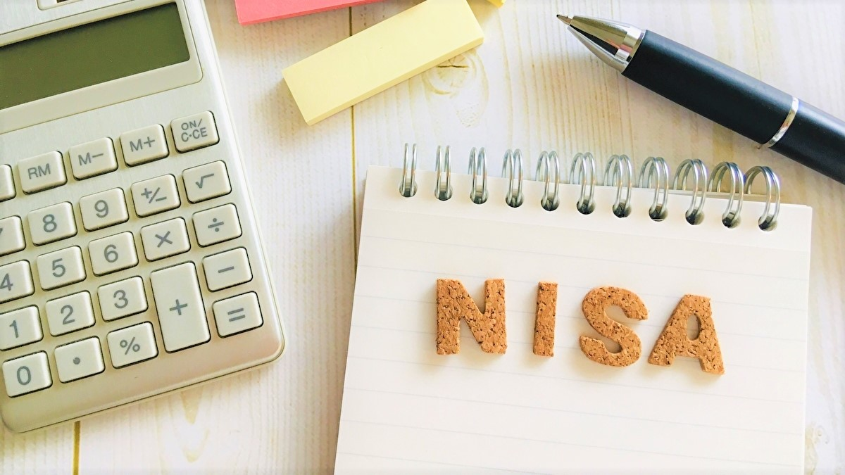 【一般NISAとは?】最低限必要な知識を分かりやすく解説